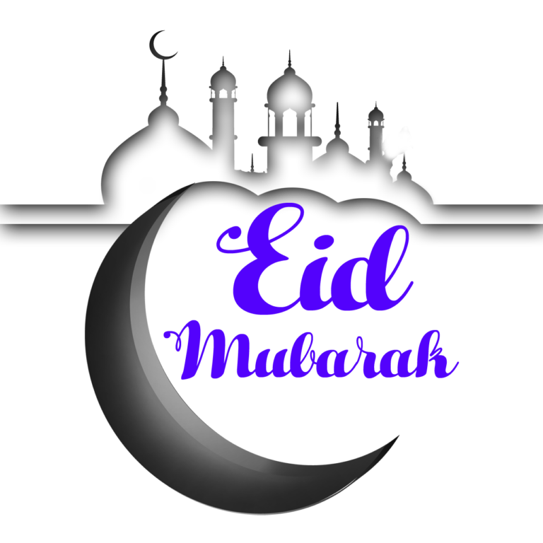 Color Black and white Eid mubarak png